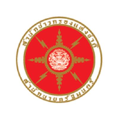 National Intellegence Agency