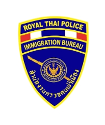 Immigration Bureau